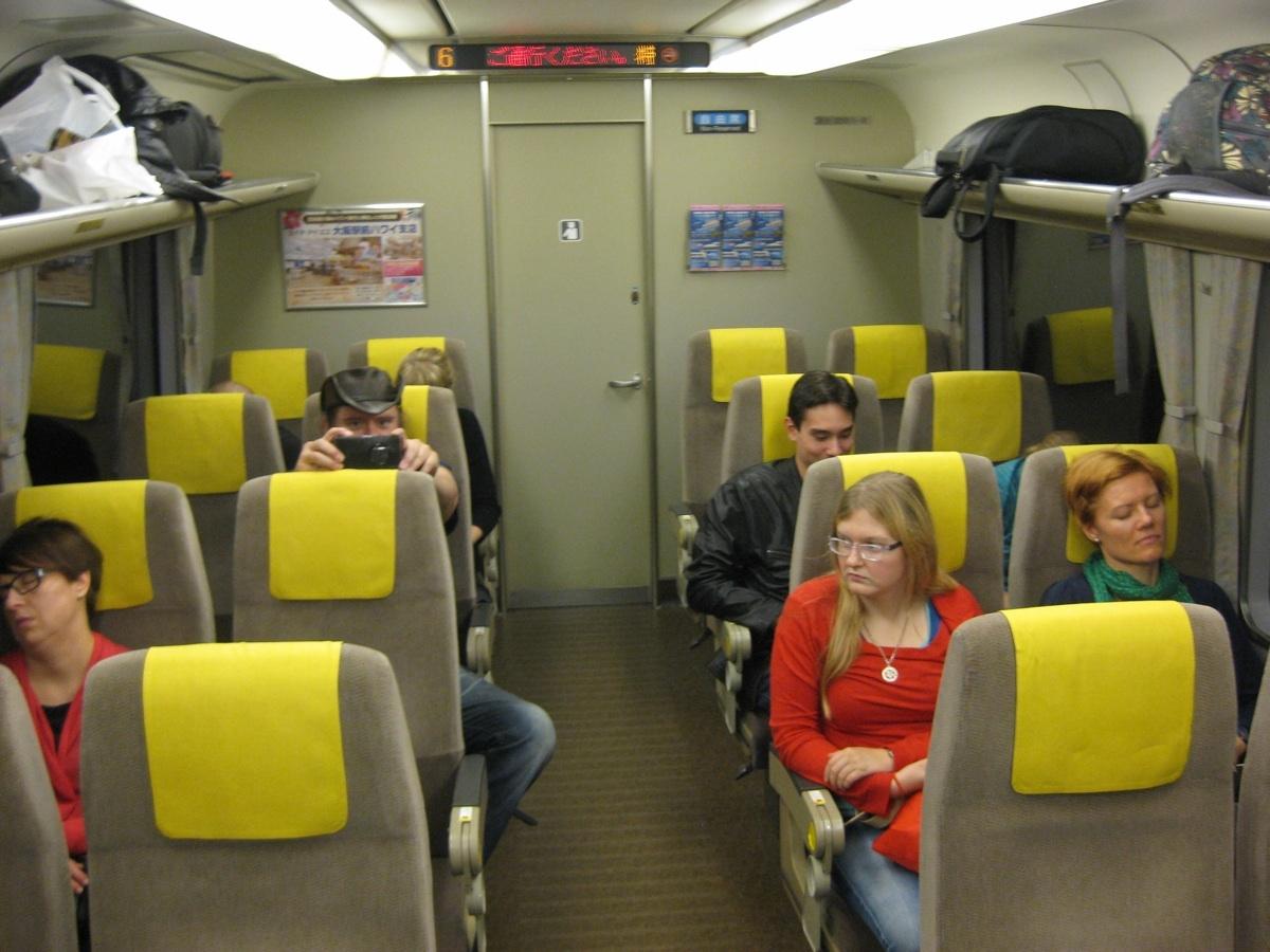 junassa