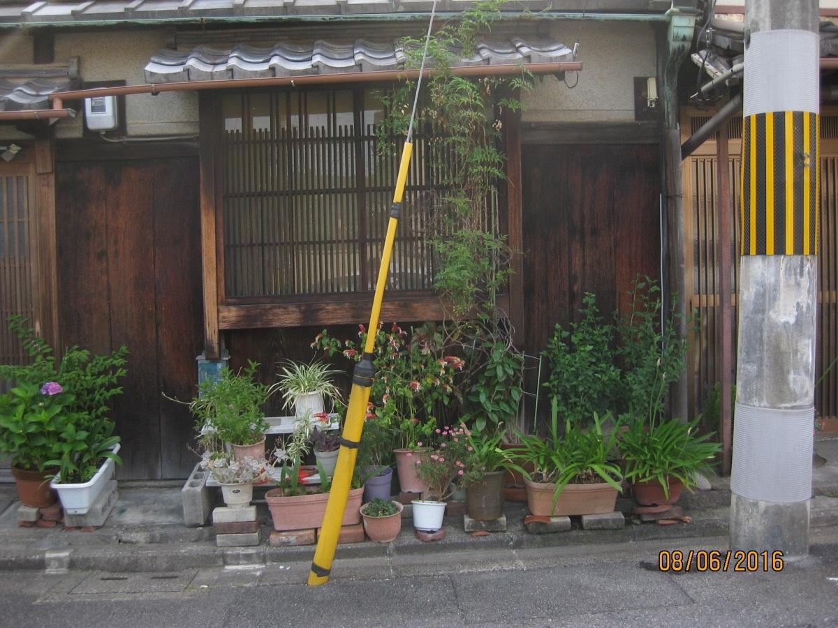 Katunäkymä Kiotosta.