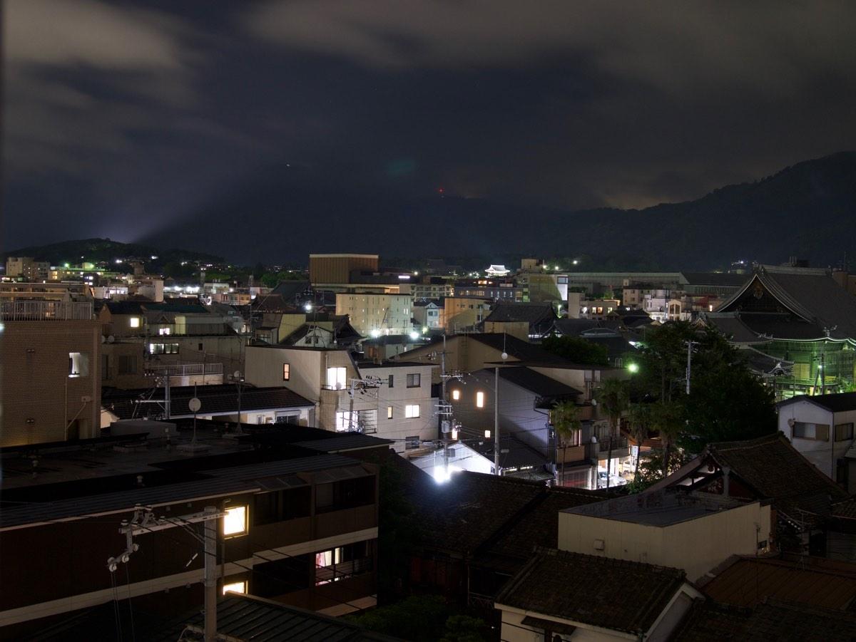 Kioto.
